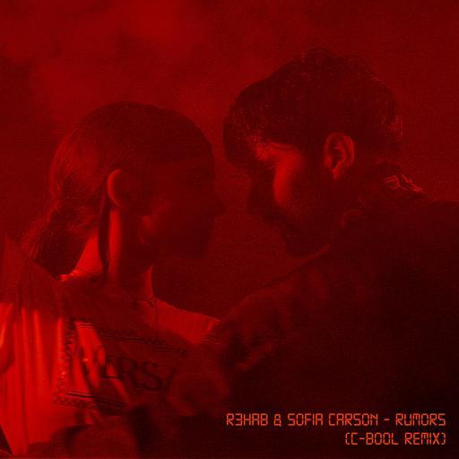 Rumors (c-Bool Remix)